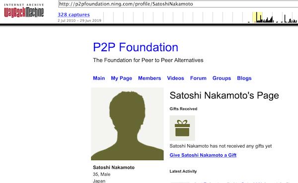 Satoshi Nakamoto Birthday